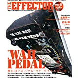 The EFFECTOR BOOK Vol.41 (シンコー・ミュージックMOOK)