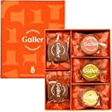 Galler ガレー クッキー 詰め合わせ 敬老の日 ベルギー王室御用達 ギフトボックス 5種25個入