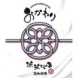 a K2C ENTERTAINMENT TOUR 2019〜おかわり〜 (Blu-ray) (特典なし)