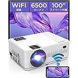 DBPOWER 6500lm WiFi プロジェクター スマホ直接接続 iOS/Android両方対応 【100''スクリーン付属】【720Pネイティブ】 1080PフルHD対応 200''超大画面 内蔵スピーカー HDMI/USB/VGA/AVが搭