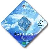 【おばけ探知機 ばけたん】BAKETAN 霊石 - 空 KU