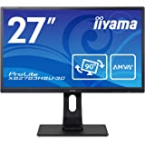 マウスコンピューター iiyama モニター ディスプレイ XB2783HSU-B3C(27型/AMVA+/フレームレス/昇降ピボット/高コントラスト/USBハブ/1920x1080/DP,HDMI,D-Sub)