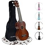 Soprano Ukulele For Beginners Four String Ukulele W/Gig Bag (Brown)