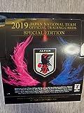 サッカー 日本代表 トレーディングカード 2019 パックセット