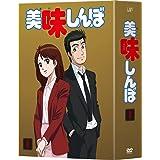 美味しんぼ DVD BOX1