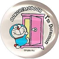 ドラえもん ガラス箸置き 50周年記念グッズ 2020年 I'm Doraemon 20065