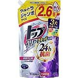 【大容量】トップ クリアリキッド抗菌 洗濯洗剤 液体 詰め替え ウルトラジャンボサイズ1900g