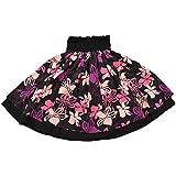 DFギャラリー パウスカート フラ ダンス衣装 レッスン用 ダブル JA5793