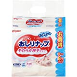 80 pieces × 8-pack for changing Pigeon buttocks nap soft thick finish filling