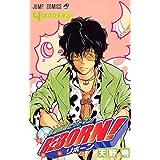 家庭教師ヒットマンREBORN! 4 (ジャンプコミックス)