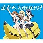 アホガール Android(960×800)待ち受け 『全力☆Summer!』花畑よし子,隈野さやか,風紀委員長