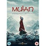 Mulan [Blu-ray] [Import]