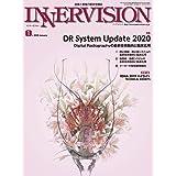 月刊インナービジョン2020年1月号Vol.35, No.1─特集 DR System Update 2020:Digital Radiographyの最新技術動向と臨床応用