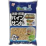 アイリスオーヤマ システムトイレ用 楽ちん猫トイレ 消臭・抗菌 パインサンド 3.5kg