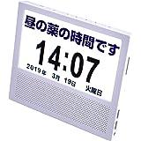 SANTEK SAC0700 デジタルクロック&フォトフレーム 薬アラーム搭載 7インチ 1024x600 高解像度&IPS広視野角 LCD 液晶 時計 サイネージ 高齢者の薬飲み忘れ防止(白色)