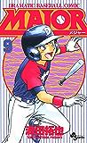 MAJOR(9) MAJOR (少年サンデーコミックス)
