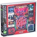 ベスト・ヒット アルフィー RED&BLUE盤 CD2枚組(収納ケース付)セット