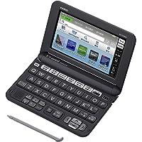 カシオ 電子辞書 エクスワード 実践英語モデル XD-G9800BK ブラック コンテンツ150
