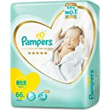 Pampers Premium Care Tape Diapers (Packaging may vary), New Born, 66 ct