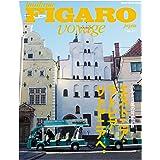 フィガロ ヴォヤージュ Vol.32 エストニア・ラトビア・リトアニアへ。(バルト3国の可愛い旅) (FIGARO japon voyage)