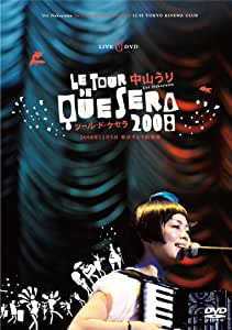 ツール・ド・ケセラ 2008 2008年12月5日 東京キネマ倶楽部 [DVD]