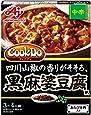 味の素 Cook Do (中華合わせ調味料) あらびき肉入り黒麻婆豆腐用 中辛 140g×5個