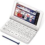 カシオ 電子辞書 外国語ベースエクスワード XD-SX7000 60コンテンツ