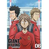 GIANT KILLING 06 [DVD]