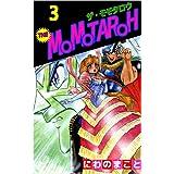 THE MOMOTAROH 3巻