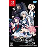 グリザイア ファントムトリガー 01 to 05【Amazon.co.jp限定】オリジナルA4クリアファイル 付 - Switch