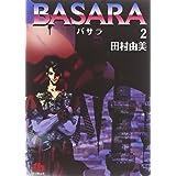 BASARA (2) (小学館文庫 たB 22)