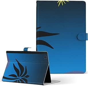 igcase Nexus 7(2012) Google グーグル nexus ネクサス タブレット 手帳型 タブレットケース タブレットカバー カバー レザー ケース 手帳タイプ フリップ ダイアリー 二つ折り 直接貼り付けタイプ 000008 クール ヤシの木 月 夜