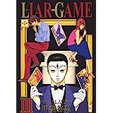 LIAR GAME 3 (ヤングジャンプコミックス)