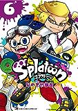 Splatoon(6) (てんとう虫コミックス)