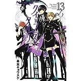クイーンズ・クオリティ (13) (Betsucomiフラワーコミックス)