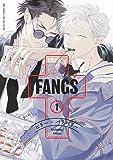 FANGS (1) (バーズコミックス リンクスコレクション)
