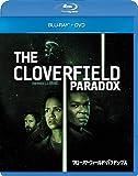 クローバーフィールド・パラドックス ブルーレイ+DVDセット [Blu-ray]