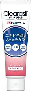 【医薬部外品】クレアラシル薬用 洗顔クリーム  マイルドタイプ 120g