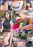 素人爆乳ナンパ GET‼︎ No.208 意識高い系女子パーフェクトBodyにコミット! 東京ビジネス街ストリート編…
