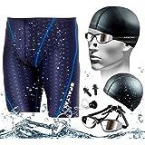 スパルタックス メンズ 水着 5点 セット 競泳水着 メンズフィットネス 水着セット メンズ 競泳 スイムウェア ゴーグル スイムキャップ 耳栓