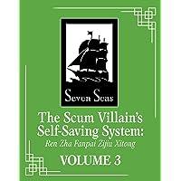 The Scum Villain's Self-Saving System: Ren Zha Fanpai Zijiu…