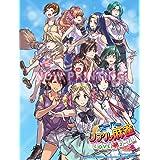 スーパーリアル麻雀 LOVE2~7! for PC 特装版