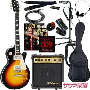 Maison メイソン エレキギター レスポールタイプ サクラ楽器オリジナル LP-28/BS 初心者入門13点セット