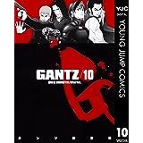 GANTZ 10 (ヤングジャンプコミックスDIGITAL)