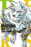 BEASTARS 17 (少年チャンピオン・コミックス)