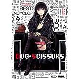 犬とハサミは使いよう:コンプリート・コレクション北米版 北米版 / Dog & Scissors: Complete [DVD][import]