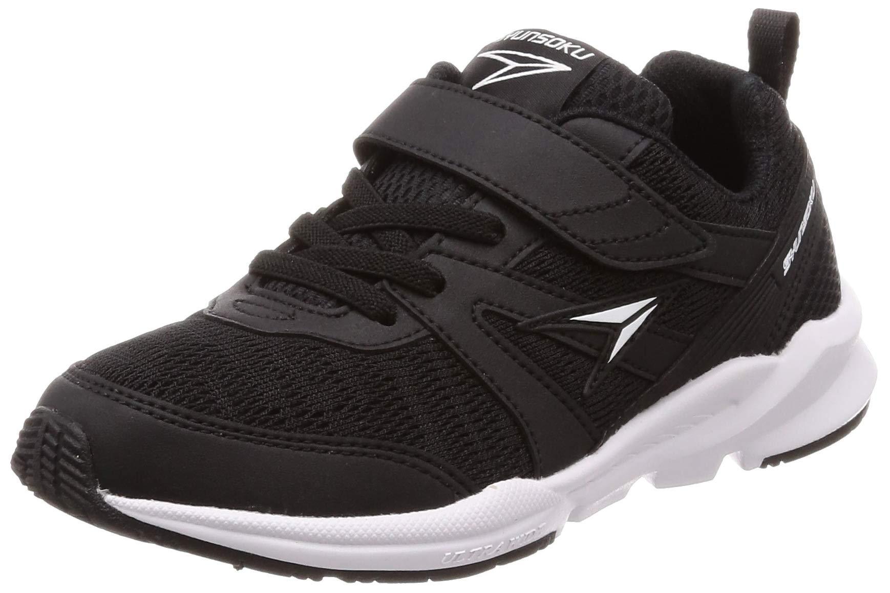 e51f4ebe73cc7 [シュンソク] 運動靴 通学履き 瞬足 幅広 衝撃吸収 高反発 16~25cm 3E キッズ 男の子 女の子 SJJ 6380