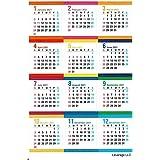 貼ってはがせる カレンダーステッカー シールカレンダー 台紙:はがきサイズ ひと月ごとにはがせます