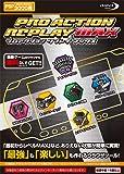 プロアクションリプレイ MAX(PSP-1000/2000/3000用)