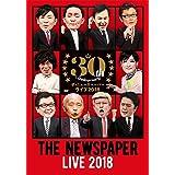 THE  NEWSPAPER LIVE2018 [DVD]